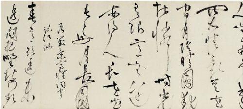 徐有贞 自书诗卷·局部 (图二)