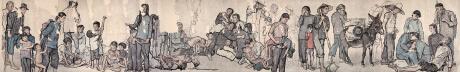 蒋兆和 《流民图》纸本水墨设色,200×1400cm,1943年 中国美术馆藏