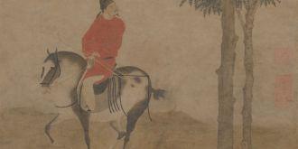 元 赵雍 挟弹游骑图 故宫博物院藏