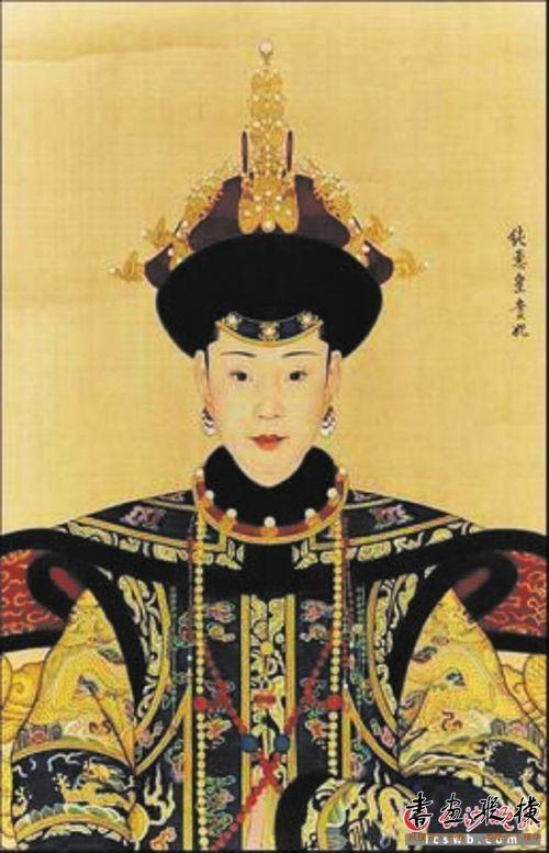 清·《纯惠皇贵妃朝服像》