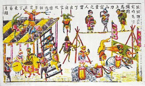 杂技中的顶杆_武强年画博物馆藏猴子题材木版年画_文化传真_新闻中心_书画纵横网
