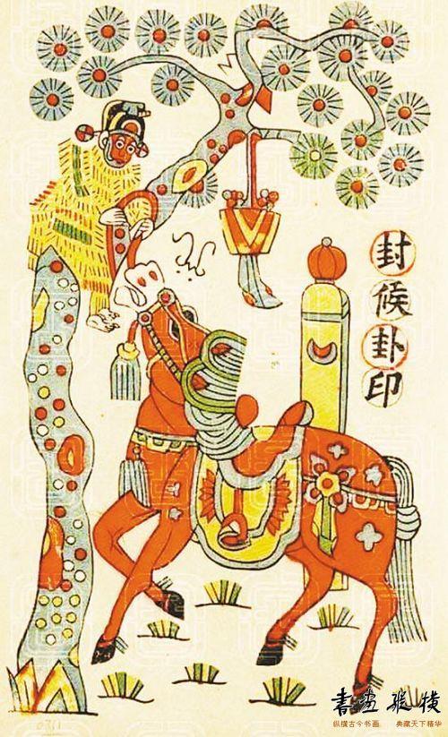 武强年画博物馆藏猴子题材木版年画
