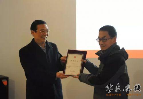 王亚为参展作者左建春颁发提名证书
