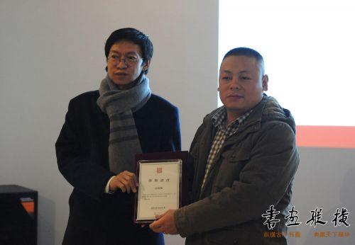 15施恩波为参展作者雷森林颁发提名证书