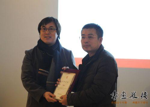 13孟繁韶为参展作者李渊涛颁发提名证书
