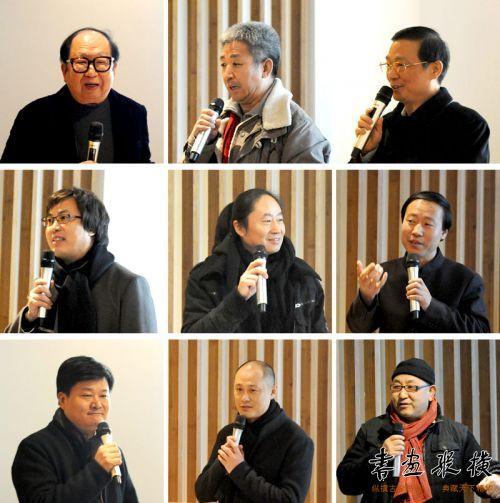 17参加开幕式的嘉宾和作者代表发言