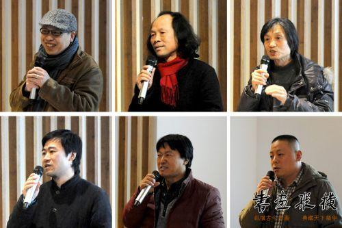 18参加开幕式的嘉宾和作者代表发言