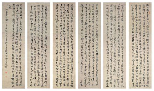 《杜甫秦州杂诗二十首》之二,140X34X6CM