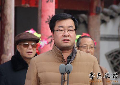 天水市委常委、宣传部长王正茂讲话