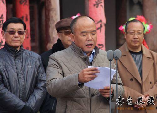 杨新国代表著书作者致答谢词