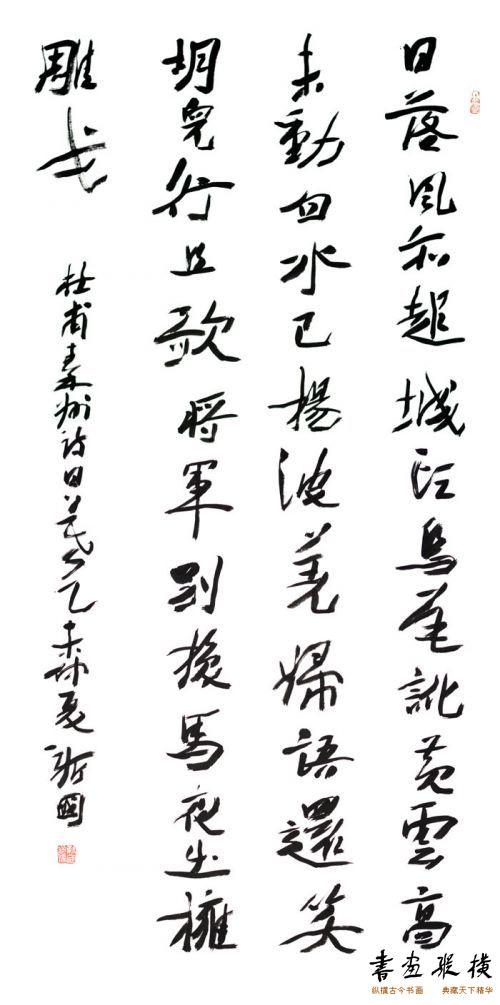 杨新国书法展掠影 (3)
