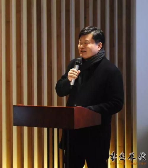 ◎中国书协理事、本次展览总策划杨中良主持开幕式◎