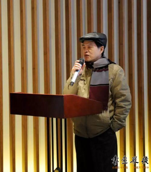 ◎广西壮族自治区书法家协会名誉主席韦克义讲话◎