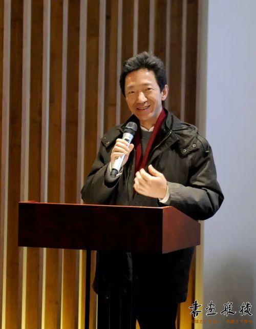 ◎中国文联书法创作中心副主任高庆春讲话◎
