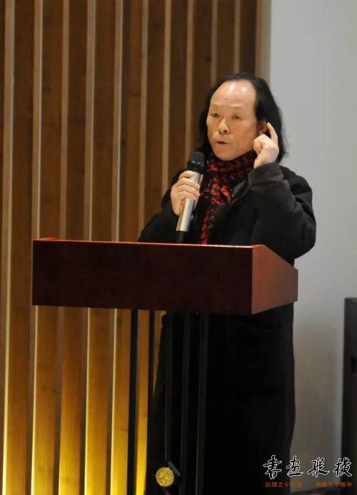 ◎中国国家画院沈鹏工作室助教张德林讲话◎