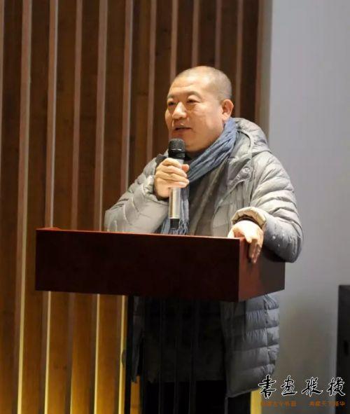 ◎《中国书法报》副总编王登科讲话◎