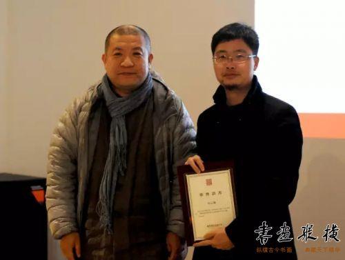 ◎王登科代表北京水墨艺术馆为参展作者石云端颁发提名证书◎