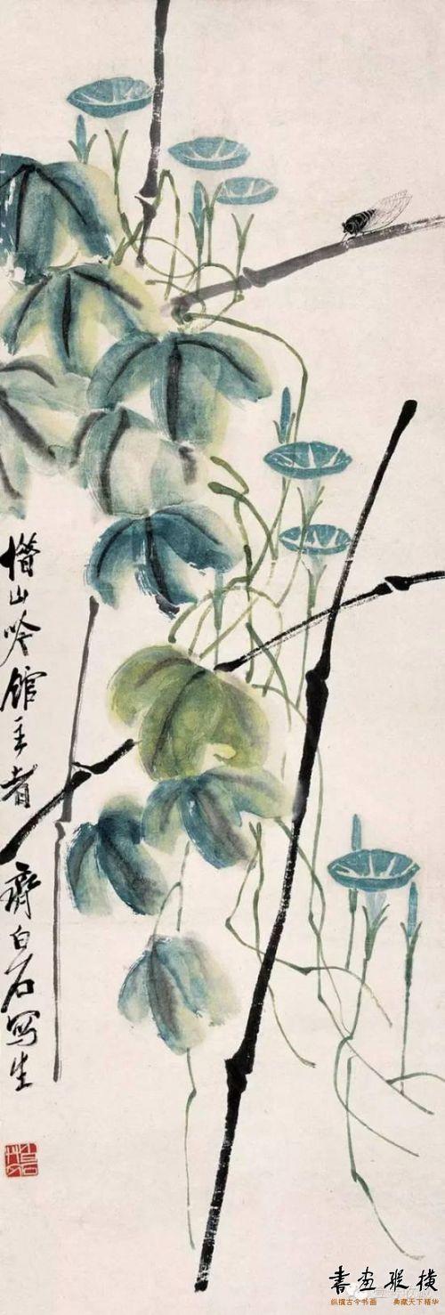 国画 500_1477 竖版 竖屏