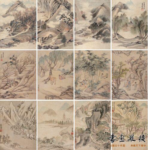 邹喆、樊圻、高岑(明末清初) 金陵三家合册