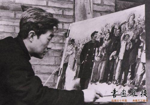 1951年,徐悲鸿在家中创作《毛主席在人民中》