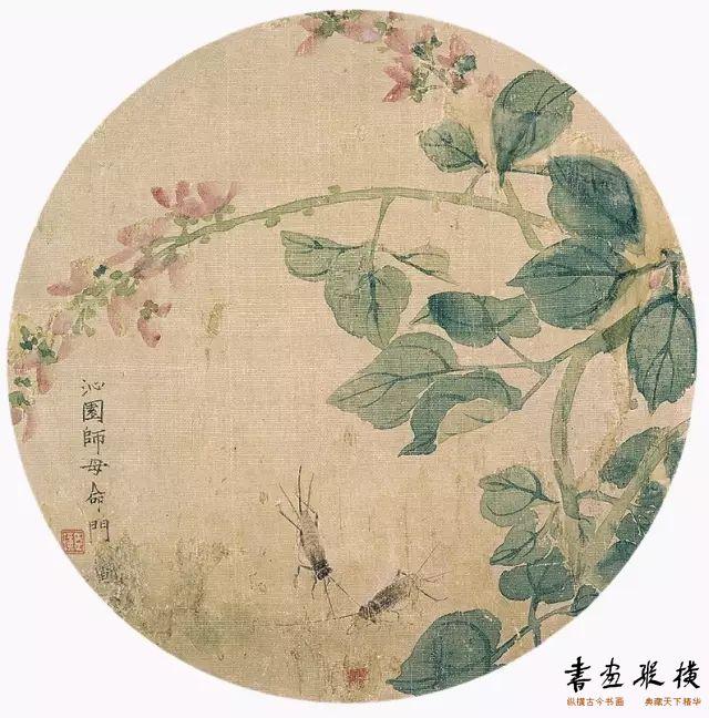 花卉蟋蟀 齐白石 团扇 卷本 绢本 设色 直径24cm 无年款 辽宁省博物馆藏