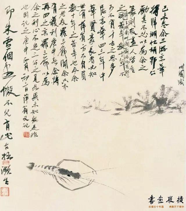 独虾 齐白石 册页 纸本 墨笔 50.6cm×43.8cm 1920年 中国美术馆藏