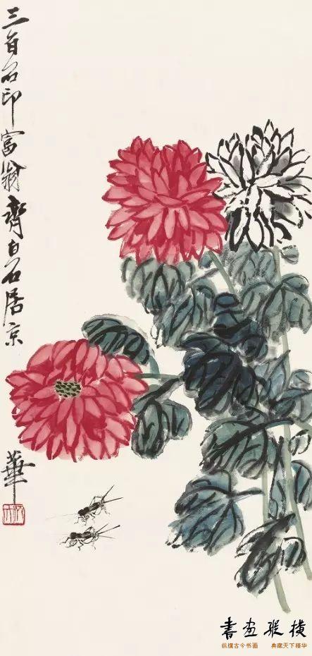 菊花蟋蟀 齐白石 纸本设色 69cm×34cm 北京画院藏