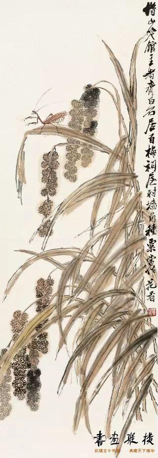 谷穗螳螂 齐白石 纸本设色 117cm×40.5cm 北京画院藏