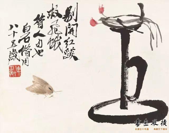 灯蛾(《花卉草虫册》八开之一) 齐白石 册页纸本设色 23cm×30cm 1945年 中国美术馆藏