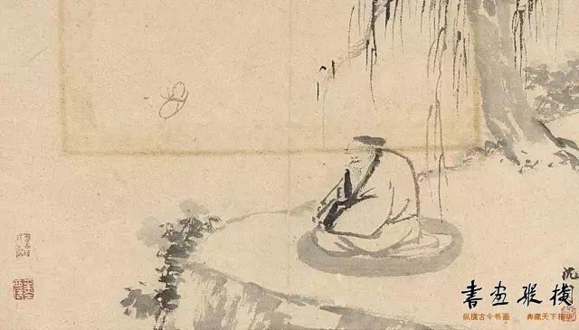"""梦蝶(明)沈周 册页 30cm×52.6cm 台北""""故宫博物院""""藏"""