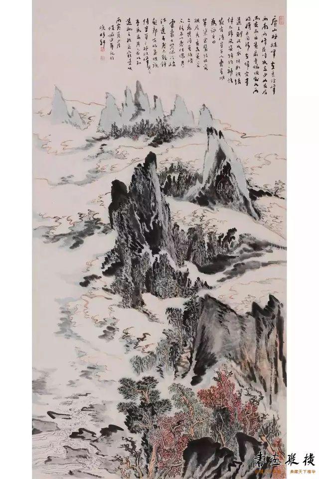 陆俨少 庐山姐妹峰