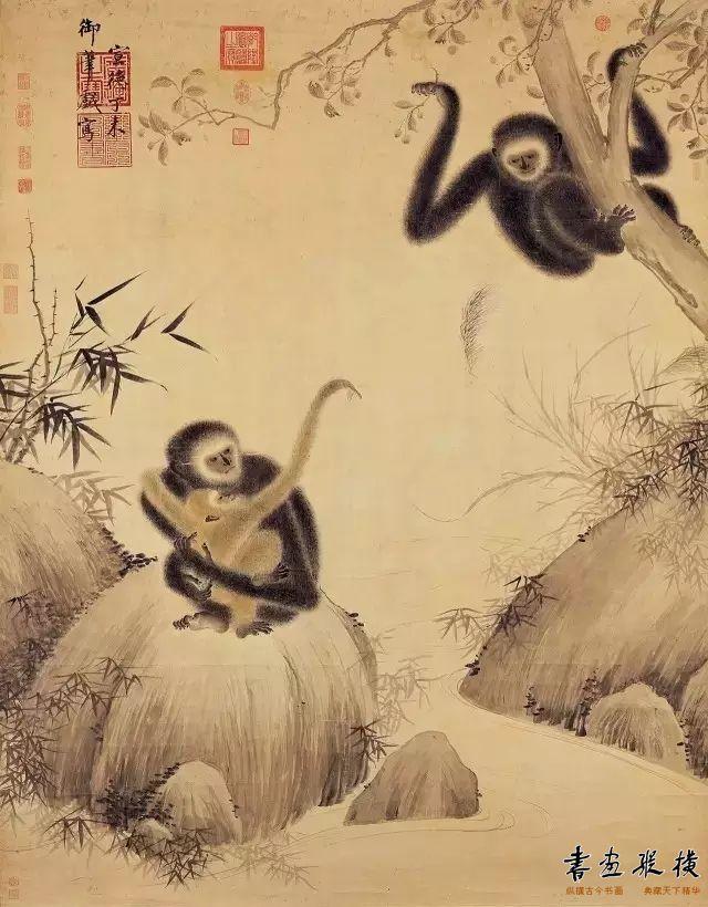 朱瞻基《戏猿图》