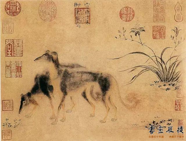 朱瞻基《双犬图》