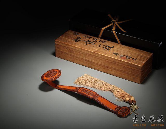2016西泠秋拍 清乾隆·贴簧八宝纹如意 长:34cm