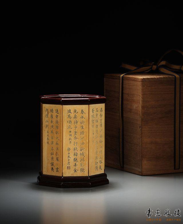 2016西泠秋拍 清·西湖八景诗文八方笔筒 高:16.5cm 口径:13.5cm