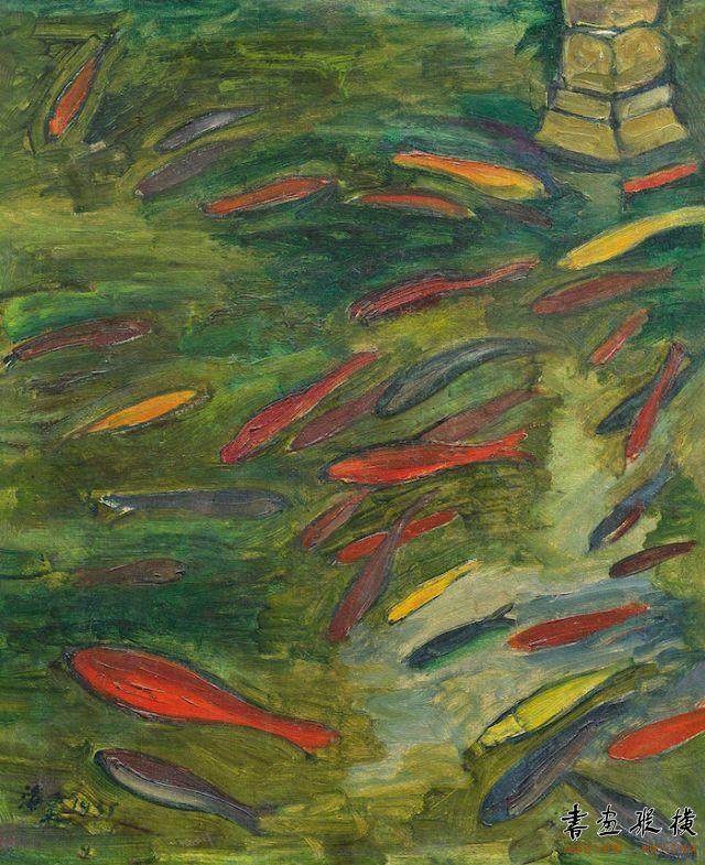 2016西泠秋拍 刘海粟 玉泉观鱼 布面油画 1935年作 签名:海粟 1935 54 x44cm