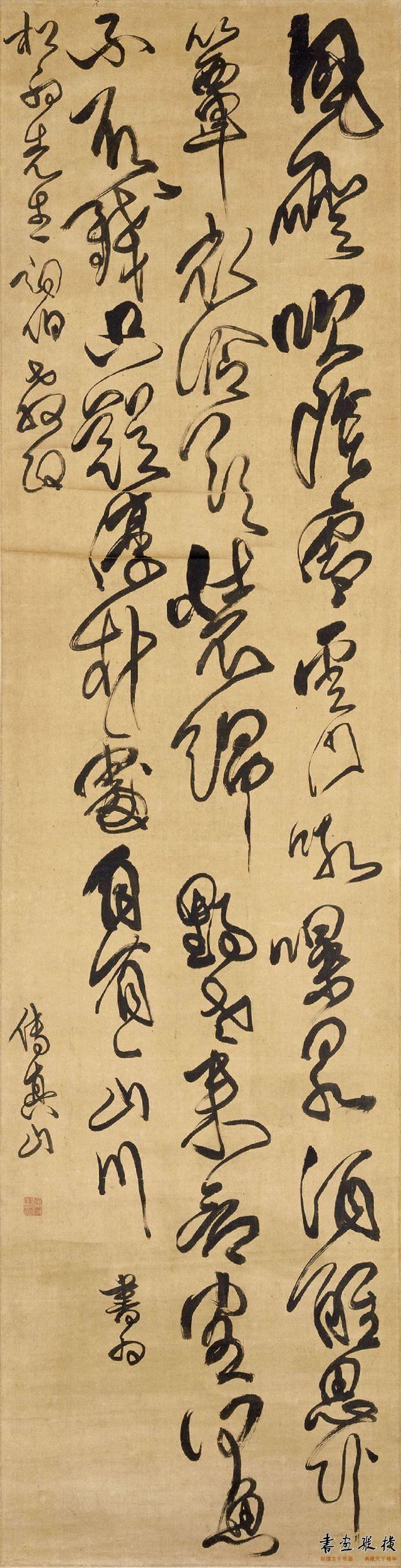 傅山《杜甫五律诗轴》轴 绫本,纵:185.7厘米,横:51厘米,故宫博物院藏