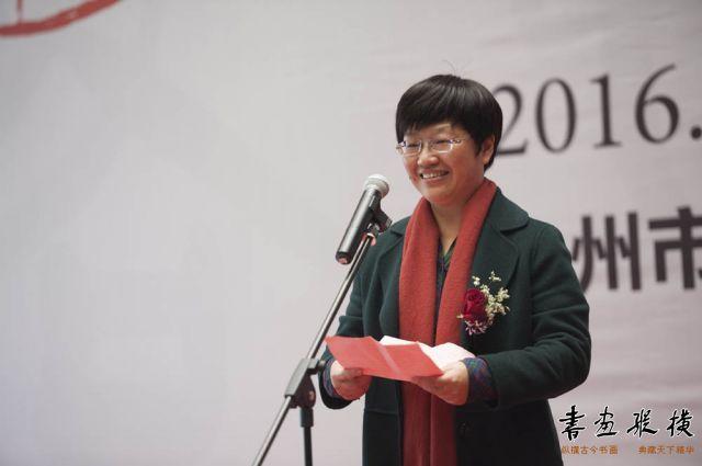 台州市委常委、宣传部部长叶海燕女士致辞