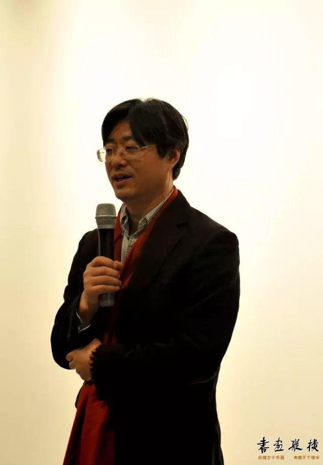▲中国书法家协会理事张公者在开幕式现场发言