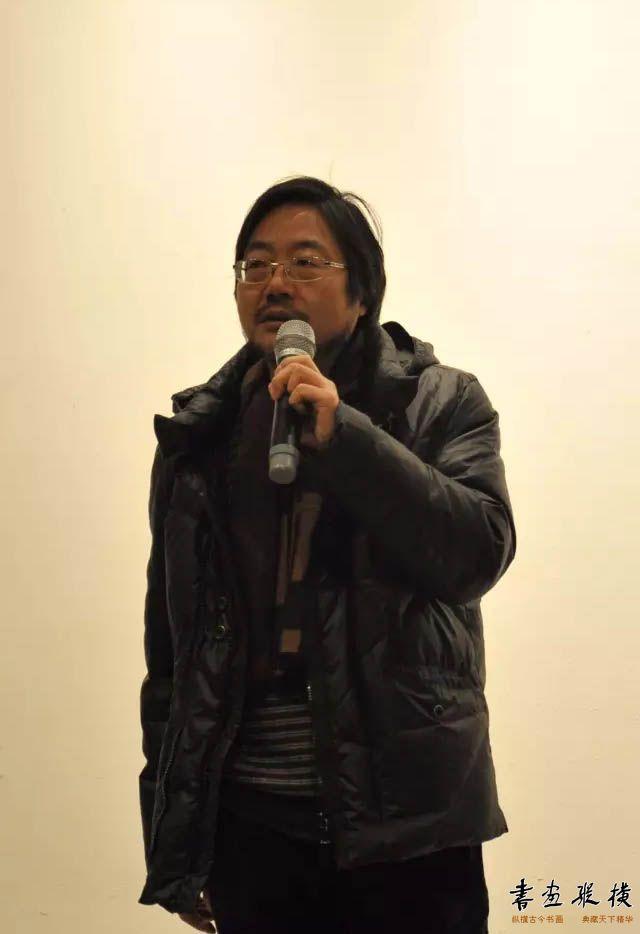 ▲中国国家画院教学中心副主任、学术主持马啸在开幕式现场发言