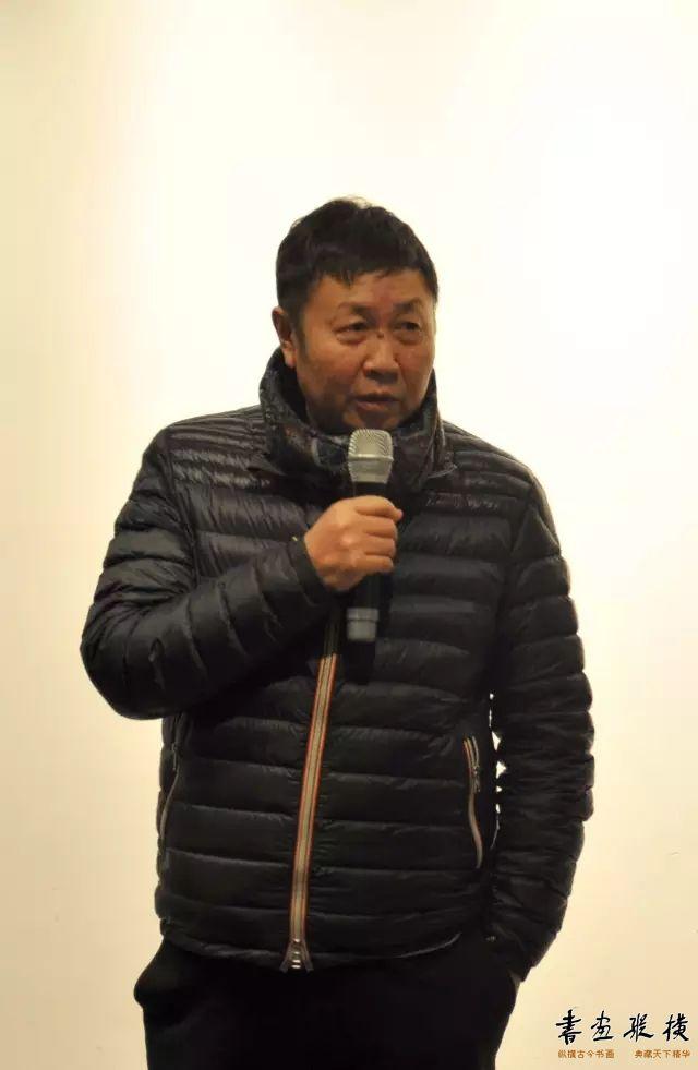 ▲中国书法家协会理事、辽宁省书协副主席张世刚在开幕式现场发言