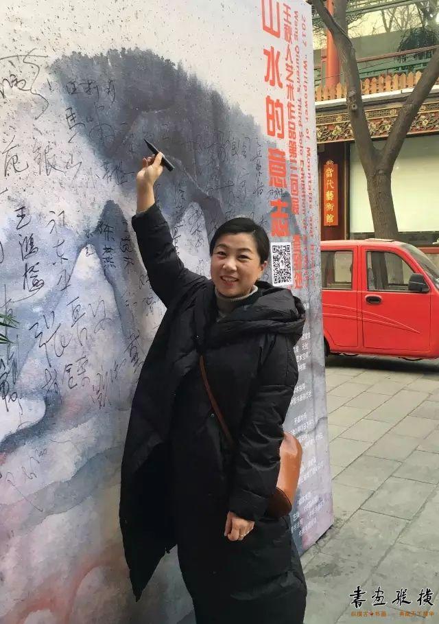 ▲北京宝续堂文化发展有限公司董事长、画家任莉莉签到
