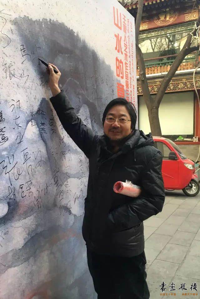 ▲中国国家画院教学中心副主任、学术主持马啸签到