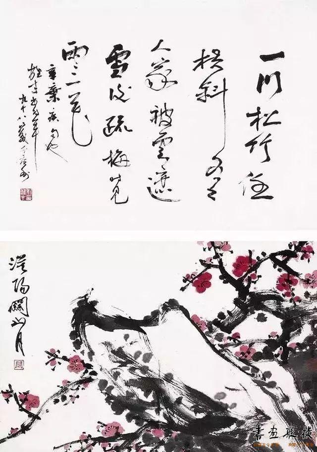 红梅寿石图