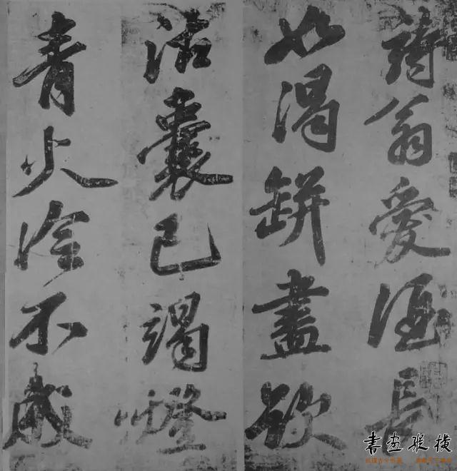 苏轼《爱酒歌》
