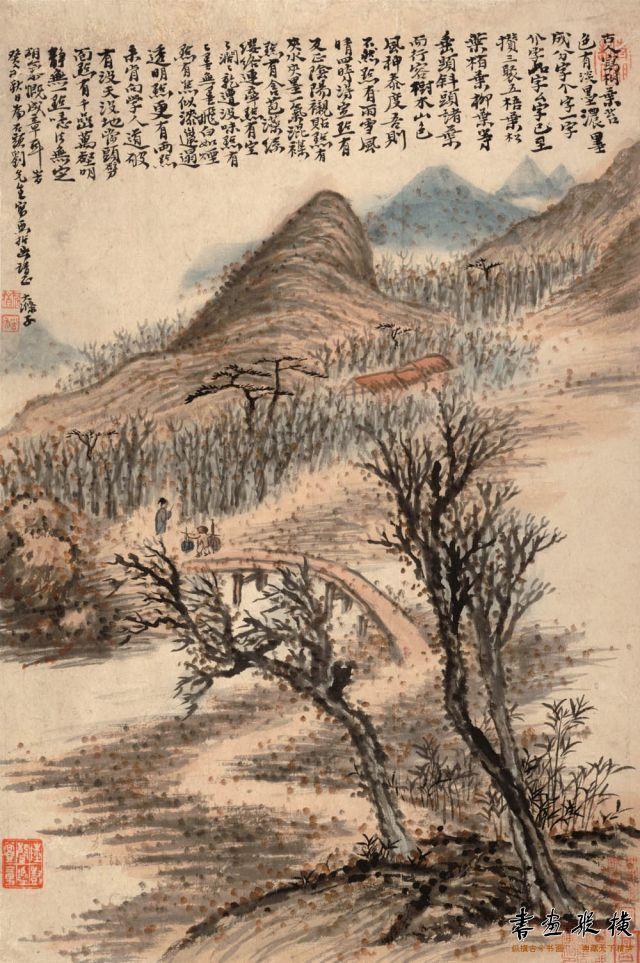 石涛 赠刘石头山水册 (共六幅)57.79  x 35.56 cm 纳尔逊艾金斯博物馆 之3