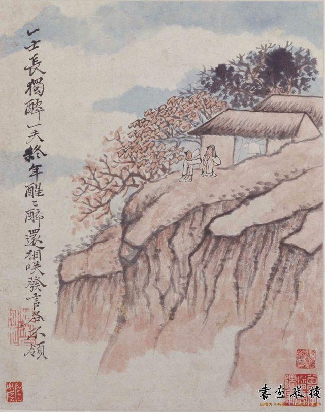石涛 陶渊明诗意图册十二帧 故宫博物院