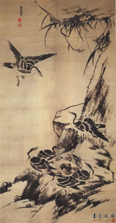 朱耷 芦雁图轴 故宫博物院藏轴 纸本墨笔