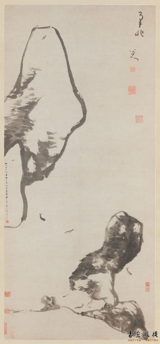 清 朱耷 鱼石图 纸本墨笔 纽约大都会艺术博物馆藏