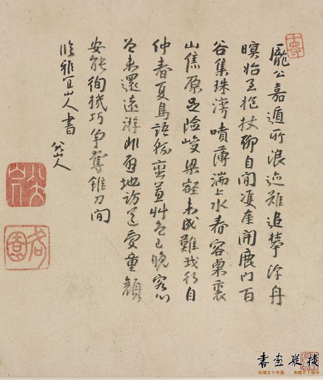清 朱耷 夕次鹿门山作 美国弗利尔美术馆藏